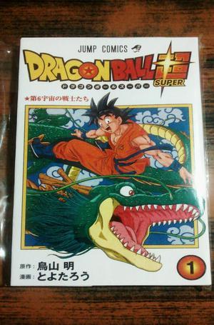 Mangas Dragon Ball Super