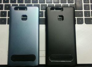Case Protector De Aluminio Para Huawei P9