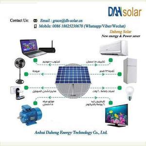 Oferta De Sistemas De Energia Solar Para Oficinas Y Vivienda