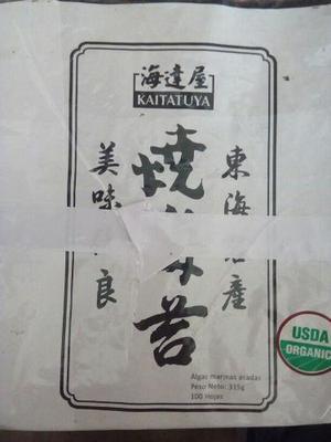 Paquete De Alga Nori Para Sushi (100 Hojas)