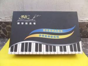Lapicero Electronico Para Leer Musica Importado De Usa Nuevo