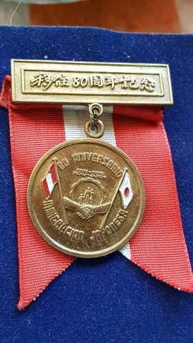 Antigua Medalla 80 De Imigracion Japonesa