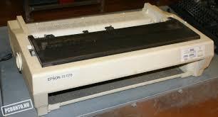 remato impresora EPSON FX