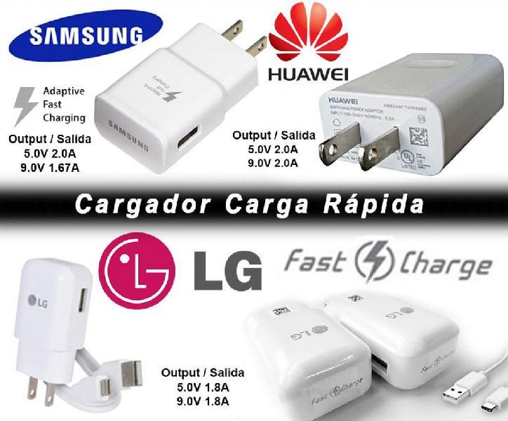 CARGADORES CARGA RÁPIDA SAMSUNG S6,S7,S8,S9, LG, MOTOROLA