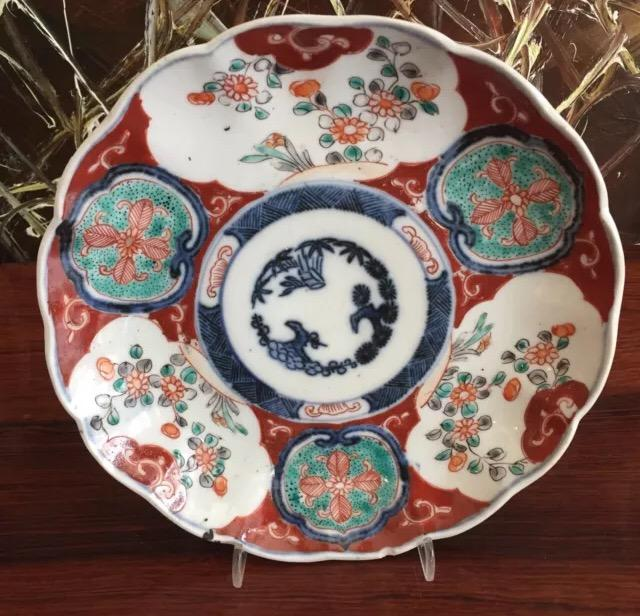 Antiguo Plato Japones 22Cm old imari porcelana