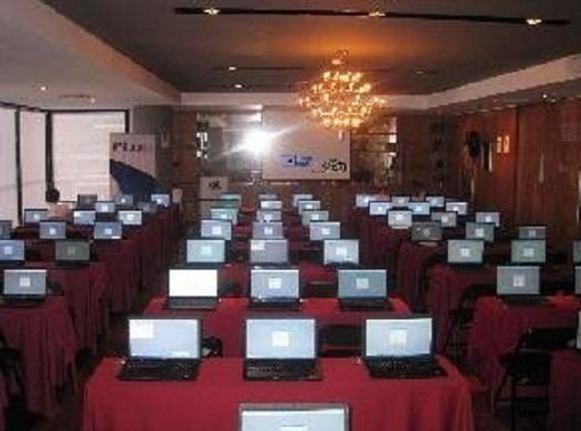 Servicio Alquiler de Computadoras, Laptops Proyector
