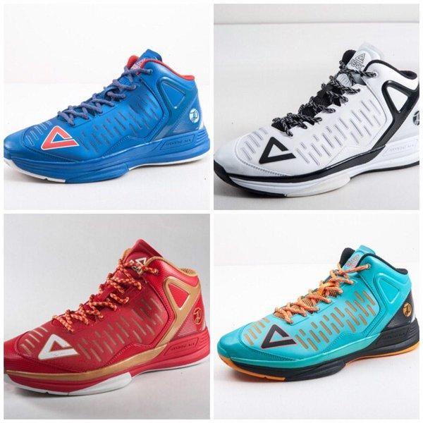 Zapatillas De Basketball TP9 II