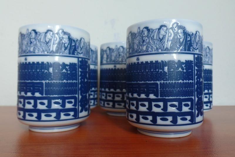 V/cambio juego de 5 Hermosos vasos de Porcelana en relieve