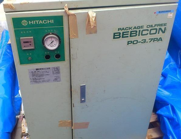 Maquina Compresora Industrial Japones 3.7kw /5hp Trifásico