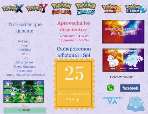 Pokemon Legendarios,normales,etc Para Ultra/sol/luna/xy/oraz