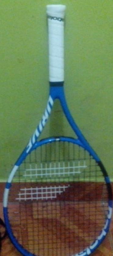Se vende raqueta junior Babolat nueva sin usar