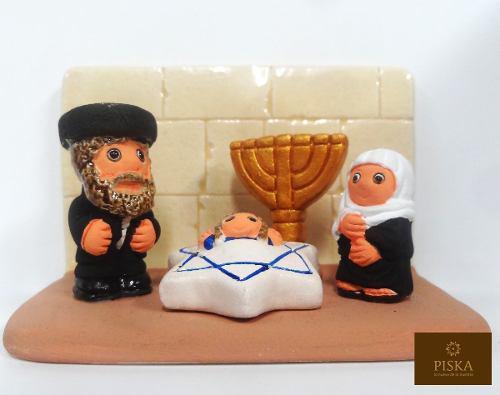 Nacimiento Judío - Hecho A Mano En Cerámica - 1 Bloque