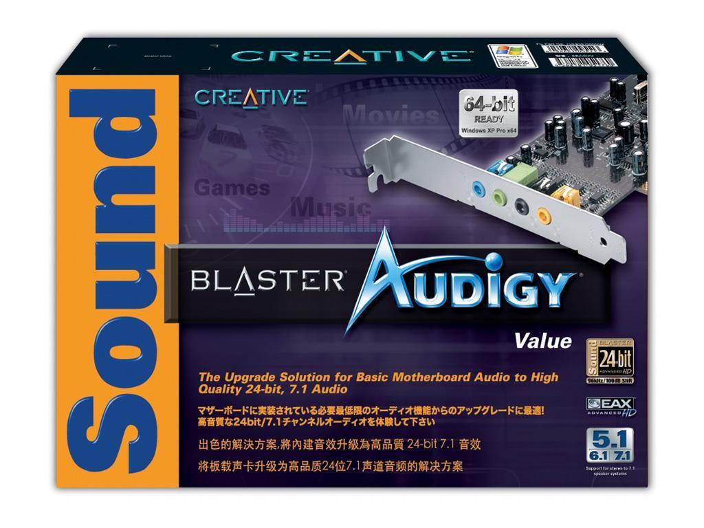 Vendo tarjeta de sonido creative audigy SB