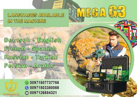 Mega g3 best gold detector en Aija