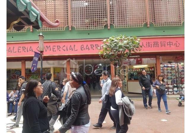 Venta de Local Comercial en Cercado De Lima