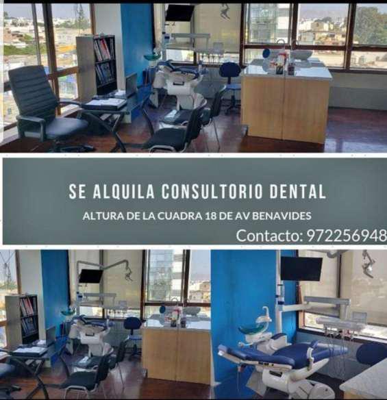 Alquiler de oficina para consultorio dental en Lima
