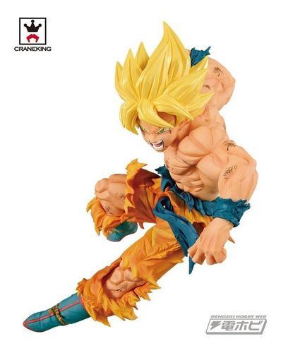 Dragon Ball Z Son Goku Ssj Match Makers Figura Original